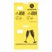 CoatCheck garderobetickets 14 rollen van 325 tickets geel met voucher